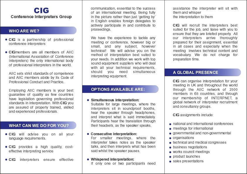 Inside pages for CIG leaflet design