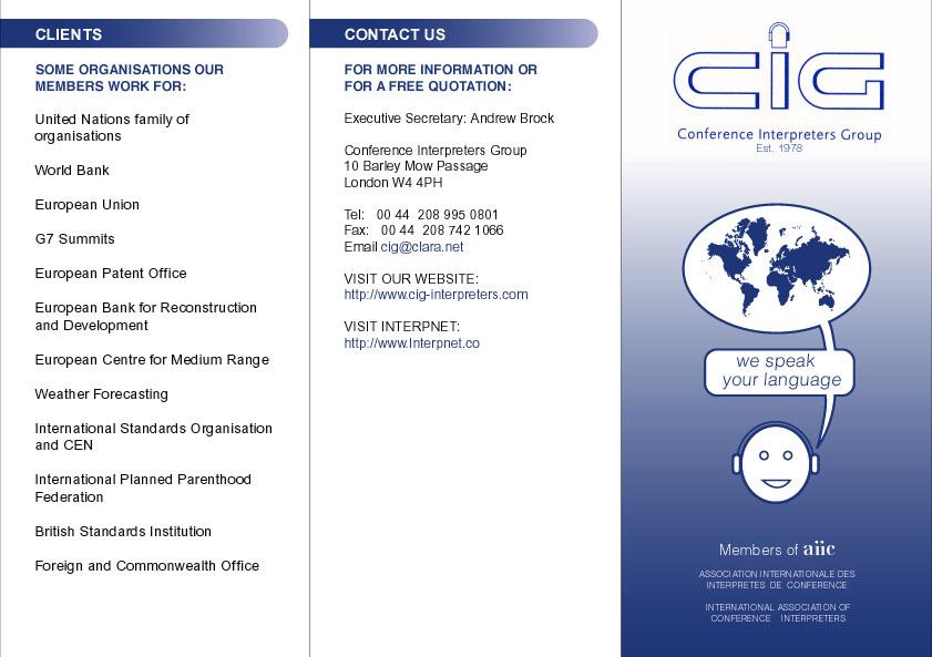 Cover of CIG leaflet design